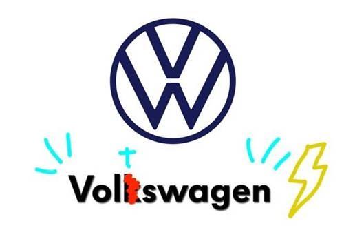 Você sabia? Em comunicado à imprensa, a Volkswagen disse que vai mudar de nome