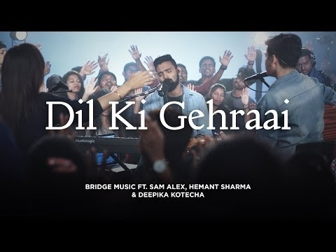 Dil Ki Gehraai Se Lyrics & MP3 Download | Hindi Christian Song