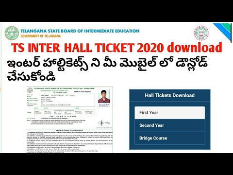 TS INTER HALL TICKET 2020 DOWNLOAD
