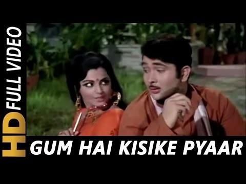 Gum Hai Kisi Ke Pyar Mein Lyrics - गुम है किसी के प्यार में