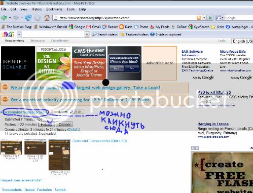 Blogger: Смотрим на свой блог на разных браузерах