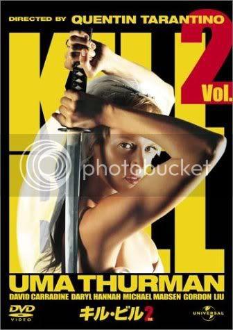 Kill Bill Vol. 2 (Japan)