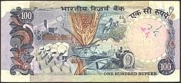 IndP.85b100RupeesND1975r.jpg