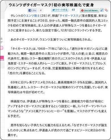 http://hochi.yomiuri.co.jp/entertainment/news/20111127-OHT1T00031.htm