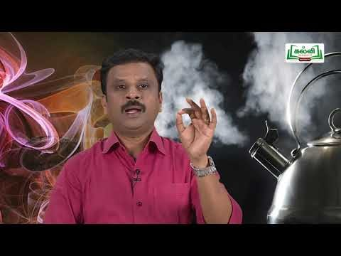 முப்பரிமாணம் Std 11 TM Physics Veppam Matrum Veppa Iyakkaviyal Part 5 Kalvi TV