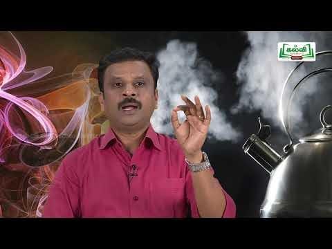 11th Physics வெப்பம் மற்றும் வெப்ப இயக்கவியல் Part 5 Kalvi TV