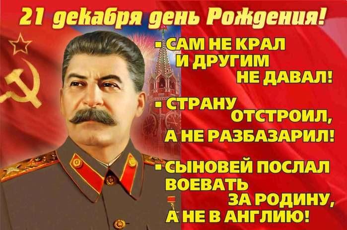 Сталина обливают грязью только ничтожества или полные невежды