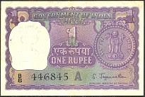 IndP.77b1Rupee1967.jpg