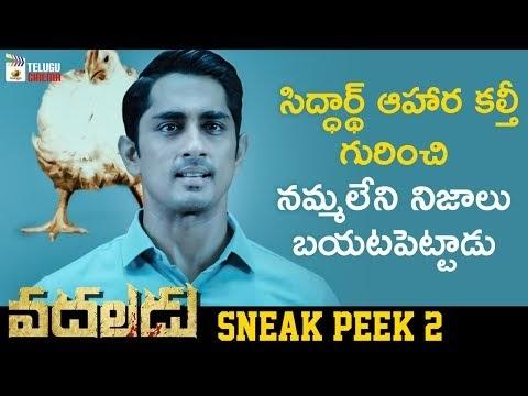 Vadaladu Movie Sneak Peek 2