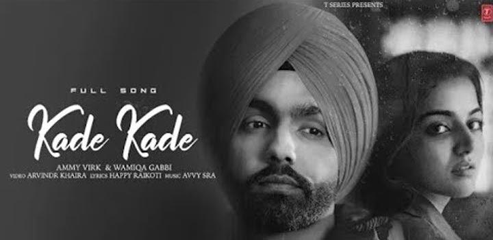 Kade Kade Lyrics by Ammy Virk