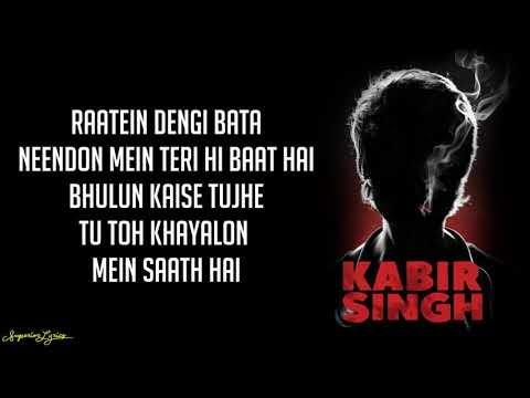 Bekhayali Lyrics | Kabir Singh
