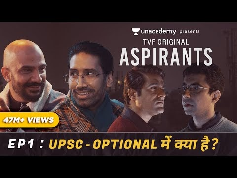 TVF's Aspirants Web Series Episode 1