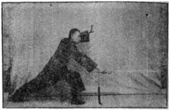 《昆吾劍譜》 李凌霄 (1935) - posture 29