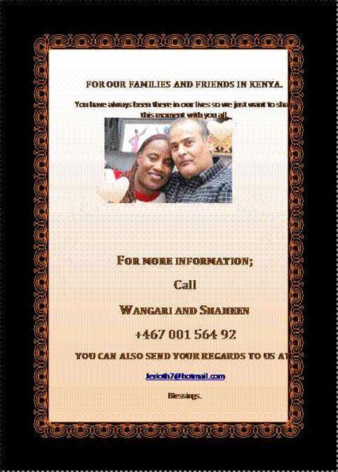 E Card Invitation to Sheila Shaheen Wedding   Kenya