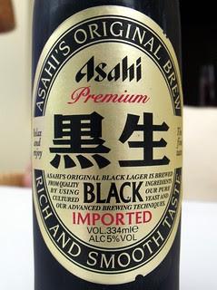 52 beers 4 - 47, Asahi, Black (Kuronama), Japan