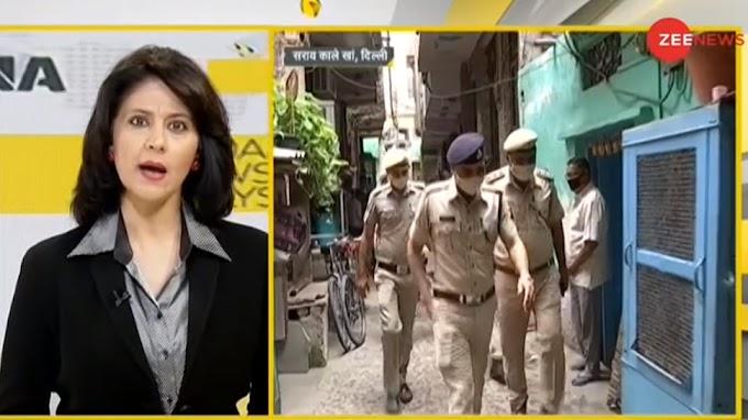 DNA ANALYSIS: दिल्ली की हरिजन बस्ती में दहशत का खेल, चुप क्यों हैं दलित नेता?