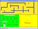 Screenshot of the simulation Λαβύρινθος