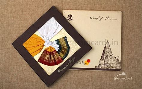 South Indian Wedding Card   Wedding Cards   Wedding