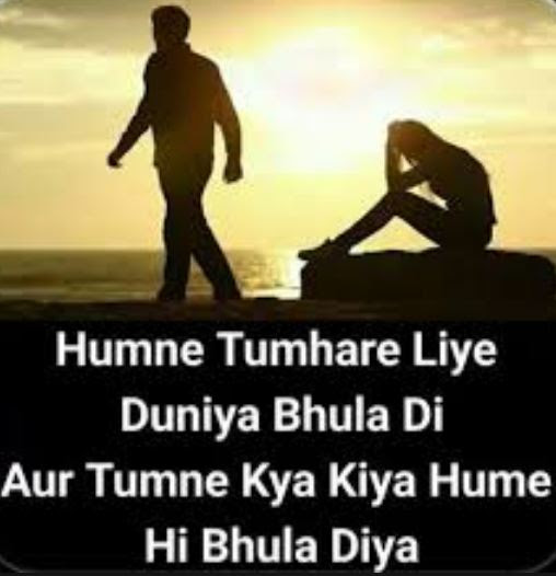 Top Heart Touching Shayari Images Broken Status Quotes Hindi