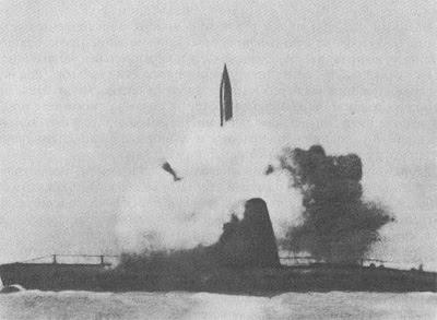 Первый пуск баллистической ракеты с ПЛ