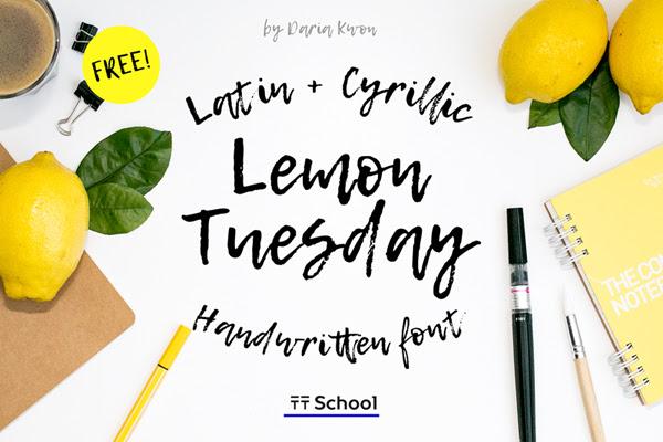 Limón Martes gratuito Brush Fuente