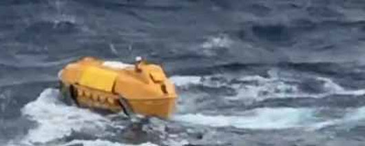 Man Overboard Heard, Recovered - Video - Just Marine