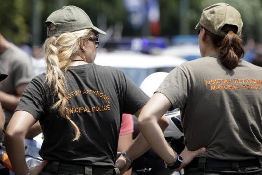 Τα 5 υπουργεία στα οποία θα τοποθετηθούν οι 2.858 δημοτικοί αστυνομικοί