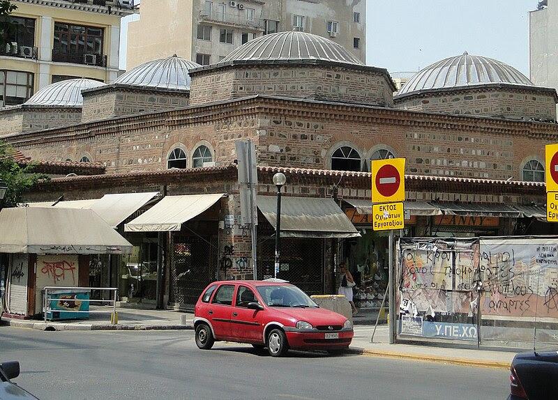Αρχείο:Mpezesteni, Thessaloniki.JPG