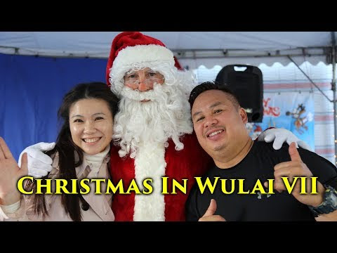 Christmas in Wulai VII