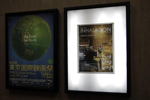 Inhalation poster