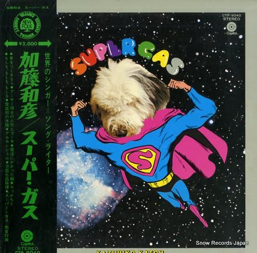 加藤和彦 スーパー・ガスCTP-9040