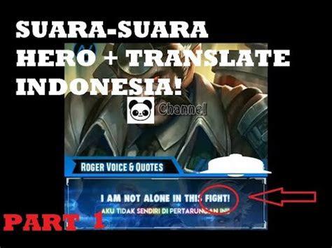 kata kata bijak hero mobile legends translate indonesia