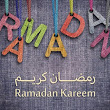 How to Have a Productive and Simple Ramadan with Young Children - Productive Muslim