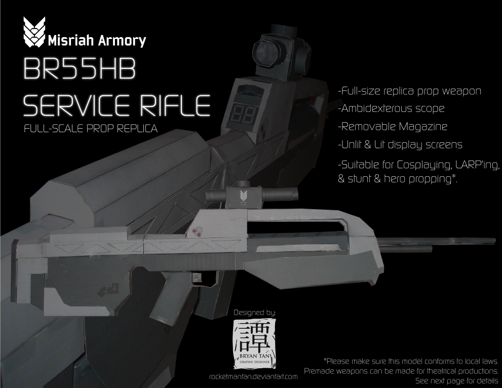 HALO BR55HB Service Rifle Paper Model