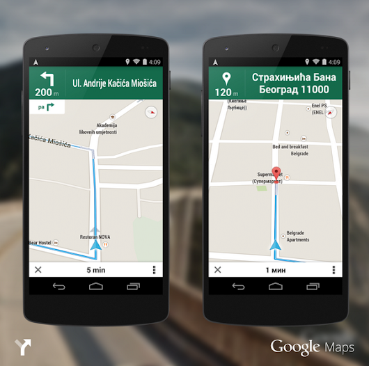 Twitter / googlemaps: Hello world! The latest update ...