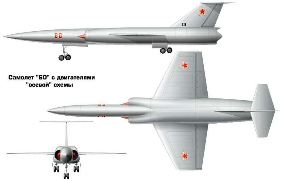 M-60 inicial com asa trapezoidal