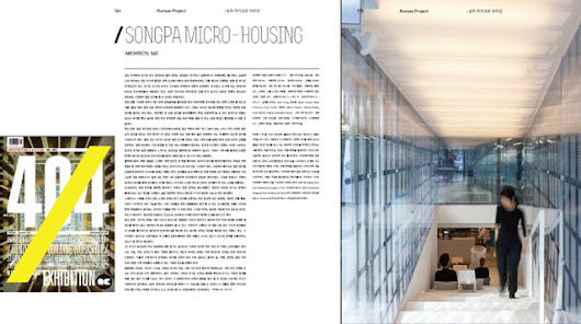 Songpa Micro-Housing Featured in Architecture & Culture Magazine | SsD