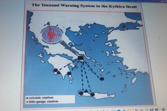Πελοπόννησος: Συσκευή προειδοποίησης για τσουνάμι θα εγκατασταθεί στον Κορινθιακό κόλπο!