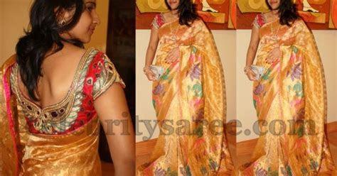 Golden Tissue Sari With Bridal Blouse   Saree Blouse Patterns