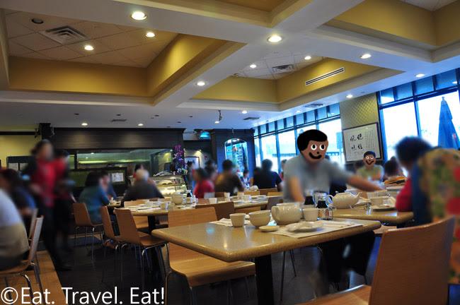 Interior Din Tai Fung