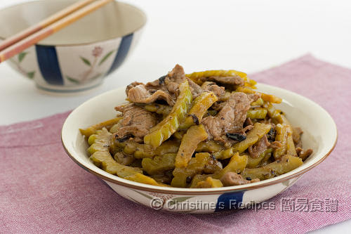 苦瓜炒牛肉 Stir Fried Bitter Melon with Beef02