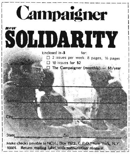 submen_new-solidarity