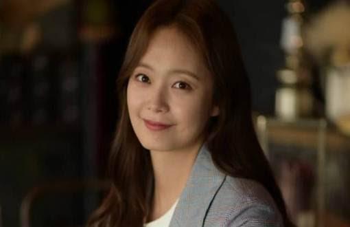 Daftar Nama Dan Biodata Lengkap Pemain Top Star Yoo Baek (2018)