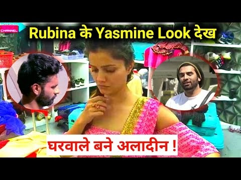 Bigg Boss 14 Live, 12 Feb 2021, Today Full Episode, Rubina Dilaik's Yasmine New Look , BB 14