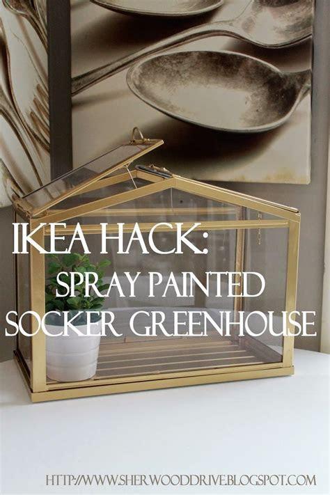 17 Best images about Ikea Socker on Pinterest   Green