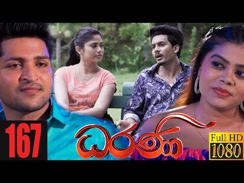 Dharani | Episode 167