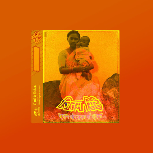Listen to 'thelove by jitwam' on God's Jukebox