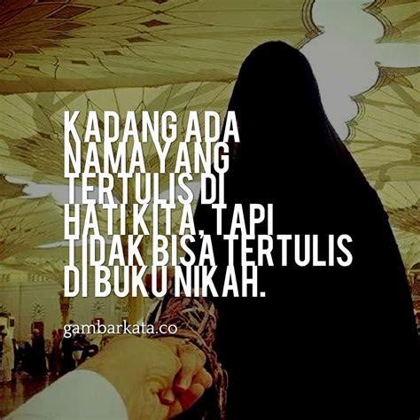 kata kata mutiara pernikahan khazanah islam