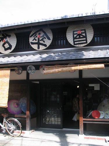 Old style umbrella shop