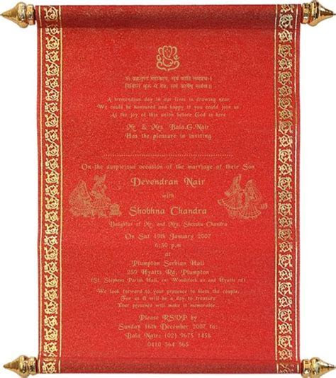 Indian Wedding Invitation Card   The Great Indian Wedding